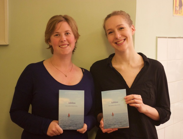 My co-editor Sarah Paterson and me with our book!